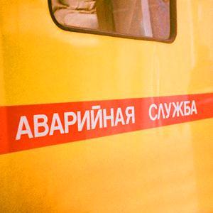 Аварийные службы Глазуновки