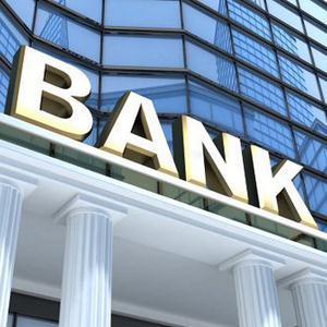 Банки Глазуновки