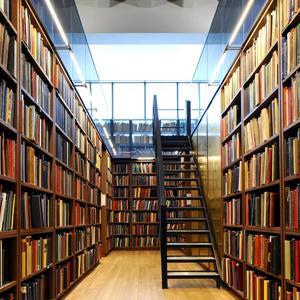 Библиотеки Глазуновки