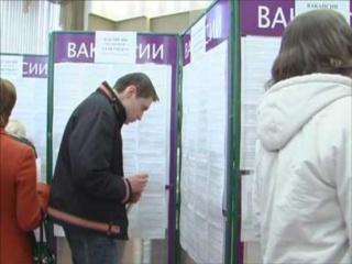 Центры занятости Глазуновки