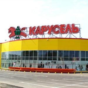 Гипермаркеты Глазуновки