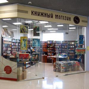 Книжные магазины Глазуновки