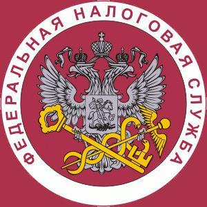 Налоговые инспекции, службы Глазуновки