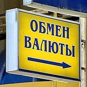 Обмен валют Глазуновки