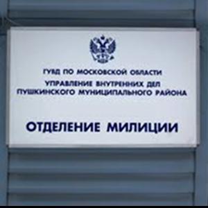 Отделения полиции Глазуновки