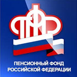 Пенсионные фонды Глазуновки