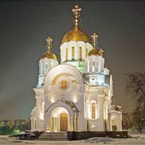 Религиозные учреждения Глазуновки