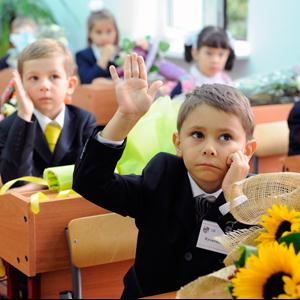 Школы Глазуновки