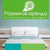 Аренда квартир и офисов в Глазуновке