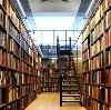 Библиотеки в Глазуновке