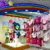 Детские магазины в Глазуновке