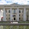 Дворцы и дома культуры в Глазуновке