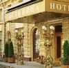 Гостиницы в Глазуновке