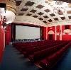 Кинотеатры в Глазуновке