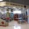 Книжные магазины в Глазуновке