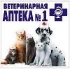 Ветеринарные аптеки в Глазуновке