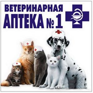 Ветеринарные аптеки Глазуновки