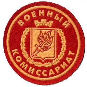 Военкоматы, комиссариаты Глазуновки